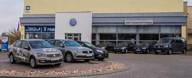 Volkswagen Беларусь