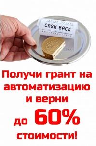1с бухгалтерия беларусь купить образец договора на бухгалтерское обслуживание централизованной бухгалтерией